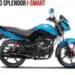 Hero Splendor ISmart BS6, Hero Motocorp, new Splendor iSmart, new Splendor iSmart, India's first BS-VI compliant motorcycle, India's first BS-VI compliant motorcycle, SPLENDOR ISMART 110, HERO MOTORS, BIKES, AUTOMOBILE